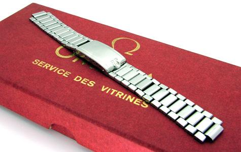 omega bracelet 7912