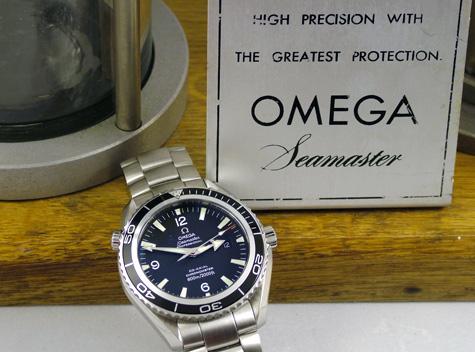 omega planet ocean