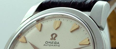 vintage omega calendar